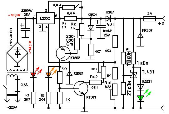 Схема зарядного l200c