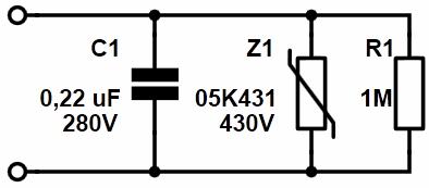 Принципиальная схема устройства для защиты ламп